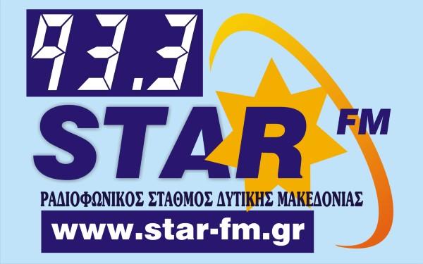 star fm grevena logo
