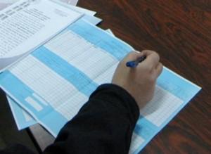 φορολογουμένοι - φορολογικη δηλωση