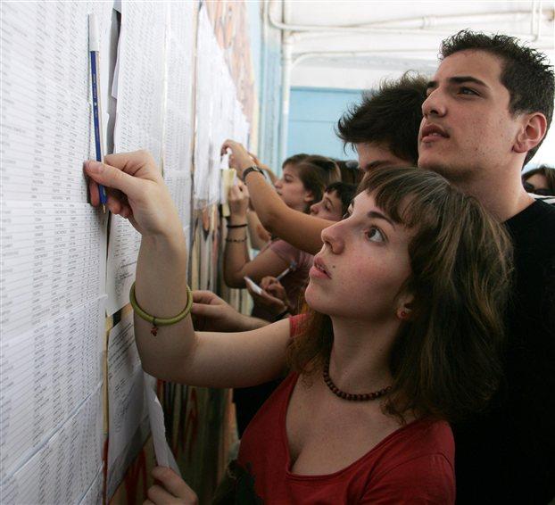 Φωτ.αρχείου: Υποψήφιοι κοιτούν τους πίνακες με τις βαθμολογίες των πανελλαδικών εξετάσεων, που αναρτήθηκαν στα σχολεία, Παρασκευή, 19 Ιουνίου 2009