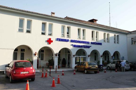 Ο μαγνητικός τομογράφος του νοσοκομείου Κοζάνης, προϋπολογισμού 1 εκ. ευρώ, εντάχθηκε στο Επιχειρησιακό Πρόγραμμα Μακεδονίας – Θράκης 2007 – 2013. Είχε προηγηθεί η ένταξη από το ίδιο πρόγραμμα τον περασμένο Απρίλιο της προμήθειας αξονικού τομογράφου στα Γρεβενά, το μοναδικό δημόσιο νοσοκομείο της περιφέρειας που δεν είχε αξονικό