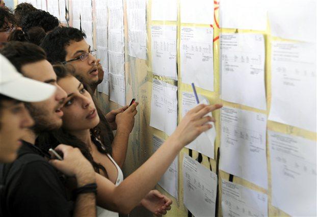 Για τη συμπλήρωσή του μηχανογραφικού, ο υποψήφιος θα χρειάζεται τον κωδικό που υπάρχει στο δελτίο εξεταζομένου και τα ατομικά του στοιχεία