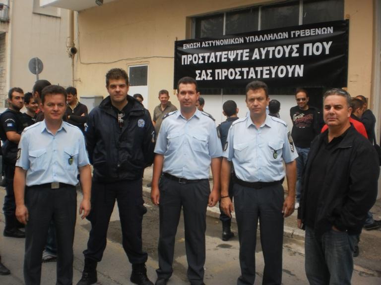 ΔΣ ΤΗΣ ΕΝΩΣΗΣ ΑΣΤΥΝΟΜΙΚΩΝ ΥΠΑΛΛΗΛΩΝ ΓΡΕΒΕΝΩΝ (17/09/2012)