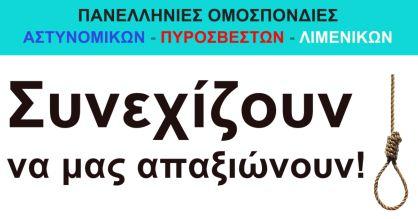 ΠΡΟΣΚΛΗΤΗΡΙΟ