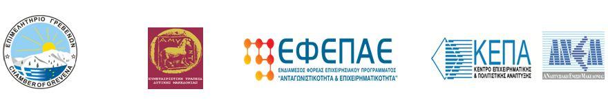 epimelhthrio