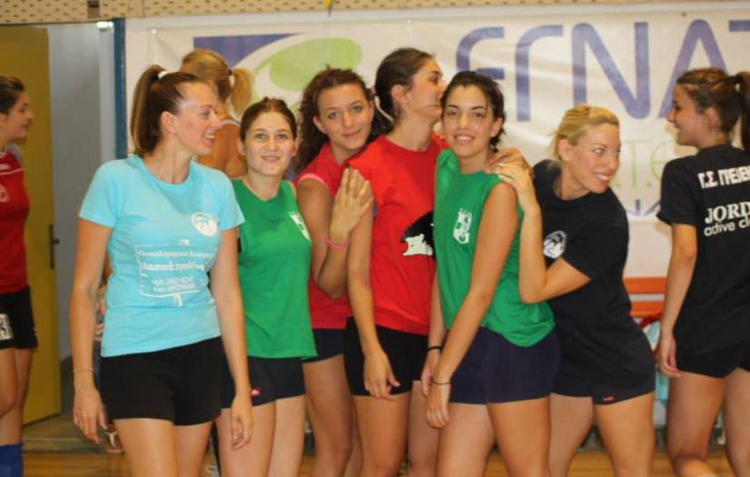 gsg volley