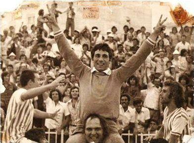 KAMPANIAKOS -PYRSOS 1974