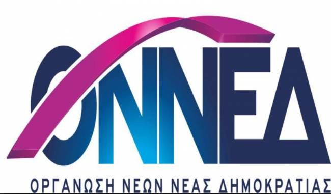 ONNED - ΟΝΝΕΔ