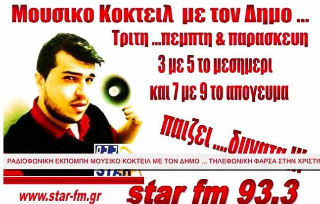 star-fm farsa