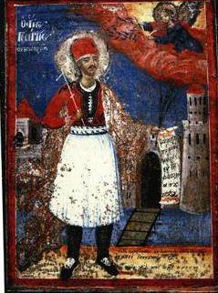 Αποτέλεσμα εικόνας για αγιος γεωργιος ιωαννινων