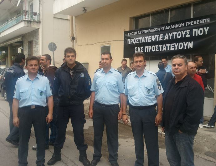 αστυνομια γρεβενων