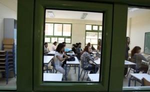 εξετασεις μαθητων
