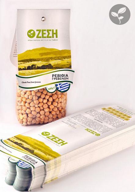 zesh 2