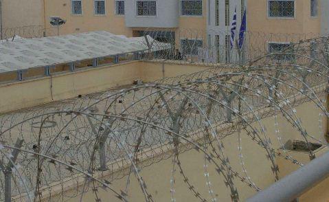 Φυλακές   Δομοκού