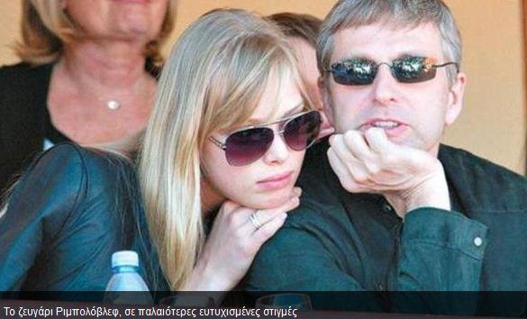 Ελένα Ριμπολόβλεβα, η πρώην σύζυγος του ρώσου δισεκατομμυριούχου Ντμίτρι Ριμπολόβλεφ