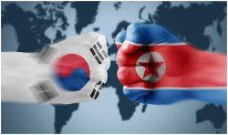 VORIA KOREA-NOTIA KOREA