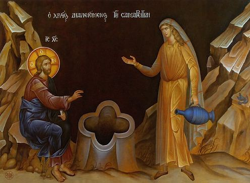 Σαμαρείτιδα