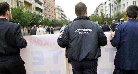 ΑΣΤΥΝΟΜΙΑ διαμαρτυρια