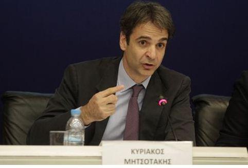 ΚΥΡΙΑΚΟΣ ΜΗΤΣΟΤΑΚΗΣ - Ο υπουργός Διοικητικής Μεταρρύθμισης Κυριάκος Μητσοτάκης   (Φωτογραφία:  ΑΠΕ )