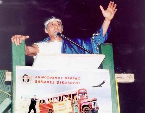 Στη φωτογραφία ο αρχηγος του κόμματος των Ελλήνων Οικολόγων Δ Βεργης (φωτ. αρχείου)
