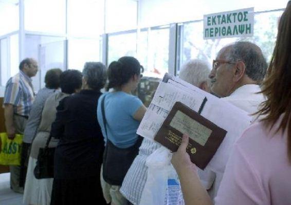 ΤΑΜΕΙΟ - ΕΠΙΔΟΜΑΤΑ- ΑΣΦΑΛΙΣΗ