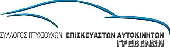 logo-συλλογου