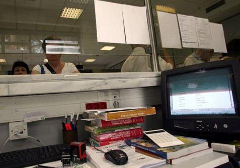 ΔΗΜΟΣΙΟ   (Φωτογραφία:  Eurokinissi )