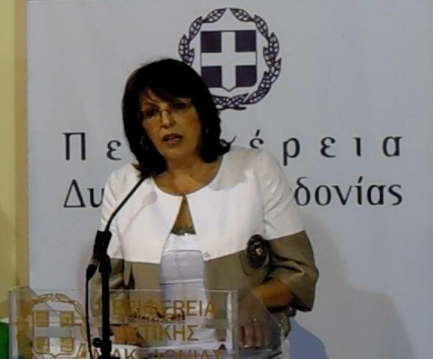 ΓΕΩΡΓΙΑ ΖΕΜΠΙΛΙΑΔΟΥ