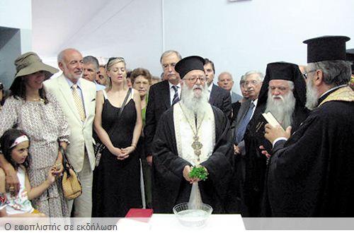 Γρηγόρης Καλλιμανόπουλος 2