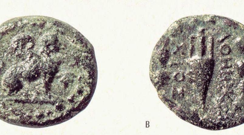 αρχαίο νομισμα - σφίγγα