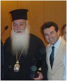 SERGIOS MHTSIOY
