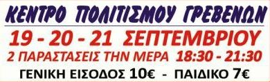 ΞΑΝΘΟΣ ΜΑΓΟΣ 4
