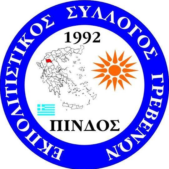 ΠΙΝΔΟΣ - LOGO