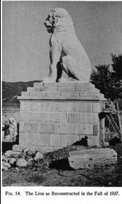 liontari-amfipolh