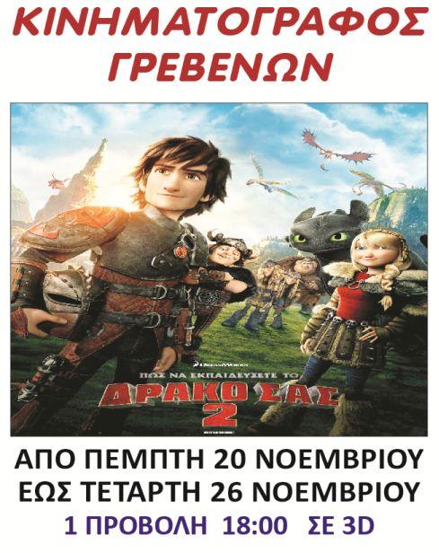 ταινια 1