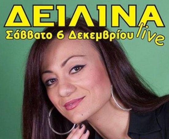 δειλινα LIVE 3