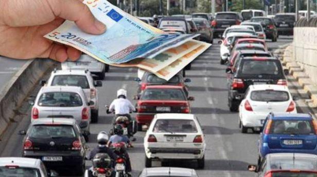 αυτοκινητο - οικονομια