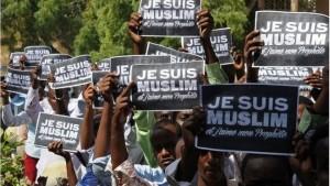 ισλαμ