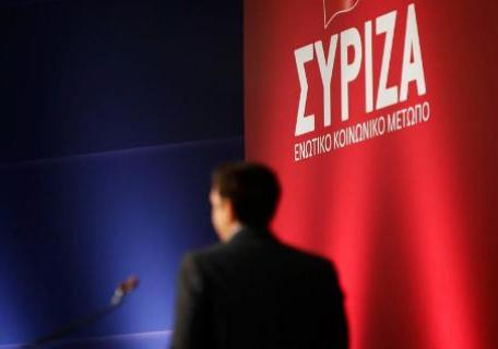 Τα ψηφοδέλτια του ΣΥΡΙΖΑ σε όλη την Ελλάδα- Υπολείπεται  ένα ακόμη όνομα στα Γρεβενά…