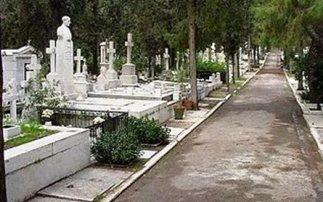 ταφος - νεκροταφειο