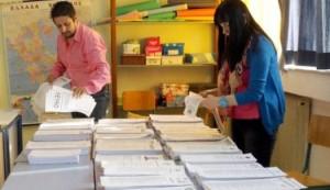 ψηφοδελτια - κομματα