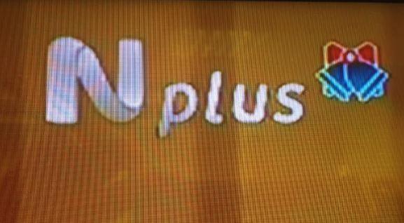 N PLUS