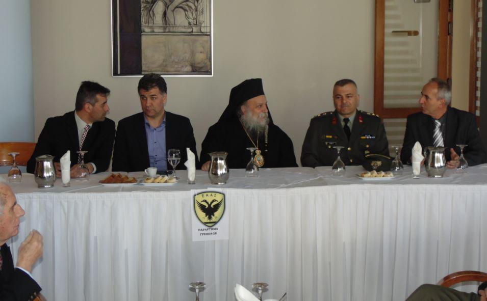 αποστρατοι αξιωματικοί Γρεβενών 2015 30
