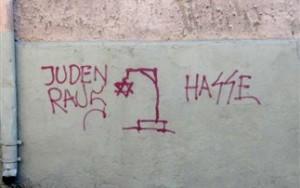 εβραιοι