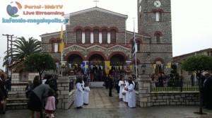 εκκλησια μεγαλοπολη