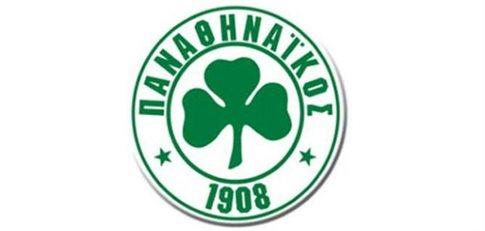 παο logo