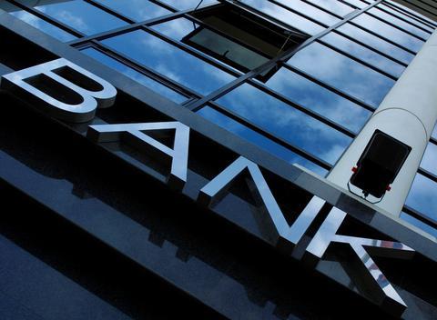 Κορωνοϊός – Τράπεζες: Ποιες συναλλαγές δεν θα γίνονται από αύριο στα γκισέ -Τι θα ισχύει με τα ΑΤΜ