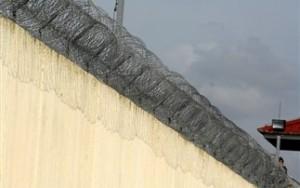 φυλακες