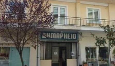 dhmos ΔΗΜΟΣ ΓΡΕΒΕΝΩΝ - ΔΗΜΑΡΧΕΙΟ