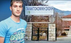ΒΑΓΓΕΛΗΣ -  ΕΞΑΦΑΝΙΣΗ