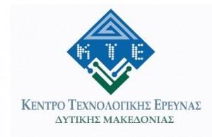 κτε - δυτικησ μακεδονιασ
